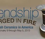 AMOCA: Friendship Forged In Fire